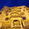 Casa Mila, better known as La Pedrera in Barcelona is a building designed by the Catalan architect Antoni Gaudi